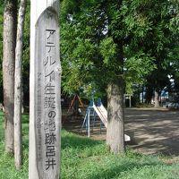 ☆赤い紙の青春18きっぷの旅9☆奥州市の阿弖流為・母禮綴☆
