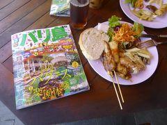 バリ旅行� バリサファリ&ウブド観光