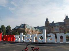 1日目 初KLMとザーンセスカンス観光