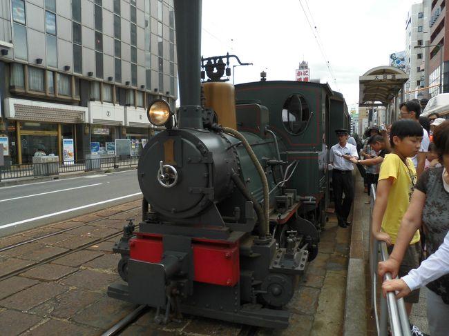 時間があるので、朝8時55分発の坊ちゃん列車に乗って松山城まで行ってきました。<br />SLを小型にした形で松山市内を走る姿は可愛らしくていいものですね。<br />道後温泉の良い思いでになりました。