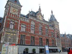 2日目 アムステルダム街歩き