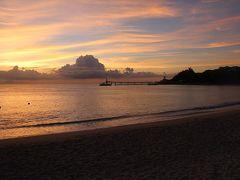 えっ、楽しみにしていた座間味島に行けない?!・・・それなら別プランで楽しみましょ♪リーガロイヤルグラン&エグゼスで過ごす真夏の沖縄5日間【4日目~最終日】