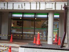 パークシティ新川崎にコンビニが開店