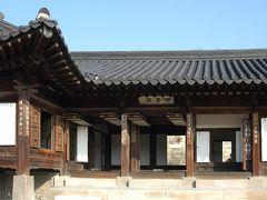 韓国の美を訪ねて 晩秋 韓の国 ラストエンペラーの后李方子妃 縁の楽善斎を訪ねました。