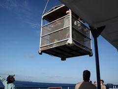 """絶海の孤島、南大東島へ2 念願の""""クレーンで吊られる""""体験"""