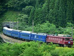 夏の青森の風景の中を走る特急列車を追いかけてみた、そして青森ねぶた祭り