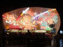 雨の青森ねぶた祭。2014年8月