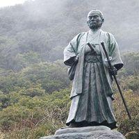 室戸岬から北川村そして岩崎弥太郎生家を訪れる