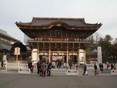 初詣に成田山へ行く