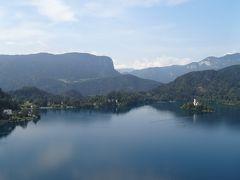 クロアチア・スロベニアの自然・歴史満喫の旅vol.1 -スロベニア編-
