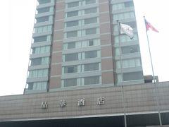 台湾 リージェント・タイペイ(台北晶華酒店)に泊まって食べ歩きの旅①