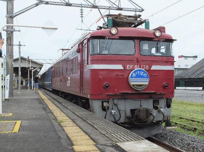 ■はじめに<br /> 寝台特急「あけぼの」号は、昭和45年に誕生した寝台特急である。そして今年(平成26年)3月に、残念ながら廃止となってしまった。その後は繁忙期だけ臨時列車として走ることになったが、これまでの例からすると、その臨時列車も1年程度しか走らない予感がする。よって、今年中に乗ることを目論んだ。<br /> 廃止前に乗ることも考えたのであるが、マニアによる大騒ぎがすでに始まってしまっていて、寝台券の入手自体が難しくなってしまっていた。何回も駅に通えば切符自体の入手は不可能ではないが、そういう時期に乗車しても、正直なところあまり面白くはない。<br /> 深い理由は良く知らないが、最近の鉄道ファンはマナーが悪い(常識がない)人が多い。車内の公共スペースで勝手に物を掲示したりビデオを設置したり、また撮影のためにホーム上を全速力で走り抜けたり、立ち入り禁止の看板を無視して線路内に立ち入ったり、撮影時に自身のフレーム内に人影でも入ろうものなら平気で罵声を浴びせたり、…と枚挙に暇がない。そういう人たちばかりでは車内は殺伐としてしまうであろうし、見ているだけでも情けない限りである(もちろん、まともなファンもいるが)。できれば、「普通の旅行」として寝台列車を楽しみたい。<br /><br /> それはさておき、夏に関しては8月1日から18日まで(上りはそれぞれ1日前)臨時列車が走ることになったので、往路を8月8日(金)、復路を10日(日)に設定した(その前の週は、ねぶた等の祭りで混雑することが予想されたため)。<br /> 指定券発売日である7月8日、昼休みに最寄りのJR駅に行ってみたが、すでに売り切れであった。「団体枠が払い戻しになるまで待つか…」と諦めかけたが、夕刻にネット(サイバーステーション)で確認してみると、△(空席あり)になっているではないか。この△というのが曲者で、残り1席でも△なのである。急いで自宅の最寄り駅に行き、開放寝台の上段ではあったが取り急ぎそれを押さえておいた(帰宅後にネットで確認すると、×(空席なし)になっていた)。<br /> 7月10日、昼休みにJR駅へ行ってみると、やはり上り列車の方は人気がないようで、普通に開放下段を取ることができた(残念ながら、ソロ(個室)は満席であった)。<br /> その後の作戦は、「往路はなんとか下段に(あわよくばソロに)」「復路も、できればソロに」変更すること、となった。<br /> 団体枠で売れ残った席が一般に開放される時期というのは決まってはいないが、2週間前や10日前くらいが多い。日課のようにしてサイバーステーションを確認し、それまで×であった8日分が○になった日(出発の2週間前)に駅へ行き、ソロは無理であったがなんとか下段に変更することができた。<br /> 10日分については、2週間前も10日前も念のため駅へ行ってみたが、ソロは空いていなかった。あとはもう最後のチャンスとして、出発の2日前を狙うしかない。…というのも、JRの場合出発前日からキャンセル料が高くなるため、2日前というのは意外なプラチナチケット(北斗星のロイヤルとか)が取れたりする日なのである。<br /><br /> それにしても、30年以上前から鉄道を趣味にしている人間にとって、「あけぼの」の切符がこんな争奪戦になるとは予想だにしなかったことである。寝台列車の代表格といえば、「はやぶさ」(新幹線の方ではない)や「富士」であって、東北地方であれば「ゆうづる」である。JR発足後は、「北斗星」も鉄道ファンのみならず一般旅行者にまで知られる存在となったが、「あけぼの」はいつの時代もマイナーな存在であった(「万年二軍選手だがなぜかクビにならない」ようなもの)。<br /> 毎年のように寝台列車が廃止されていき、今となっては片手で数えられる程度、しかもいわゆる「ブルートレイン」と呼ぶことができる色の車両は、「北斗星」と「あけぼの」だけである。だからこその大騒ぎ、なのであろうが。<br /> 私個人としては、旅行以外にも、以前国内出張が多い部署にいた頃は青森に行く際(また戻る際)によく利用したことがある(指折り数えてはいないが、7〜8回はあるのではないだろうか)。ソロにも乗ったことがあるが、やはり「もう乗れない」と思うと心寂しいものがあるため、今回、このようにして乗ってみることにした次第である。<br /><br /><br />@羽後本荘駅にて