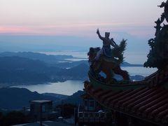 【2014】Vol.36 はじめての台湾 旅行記【3泊4日】