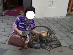 ブラチスラバの旅行記