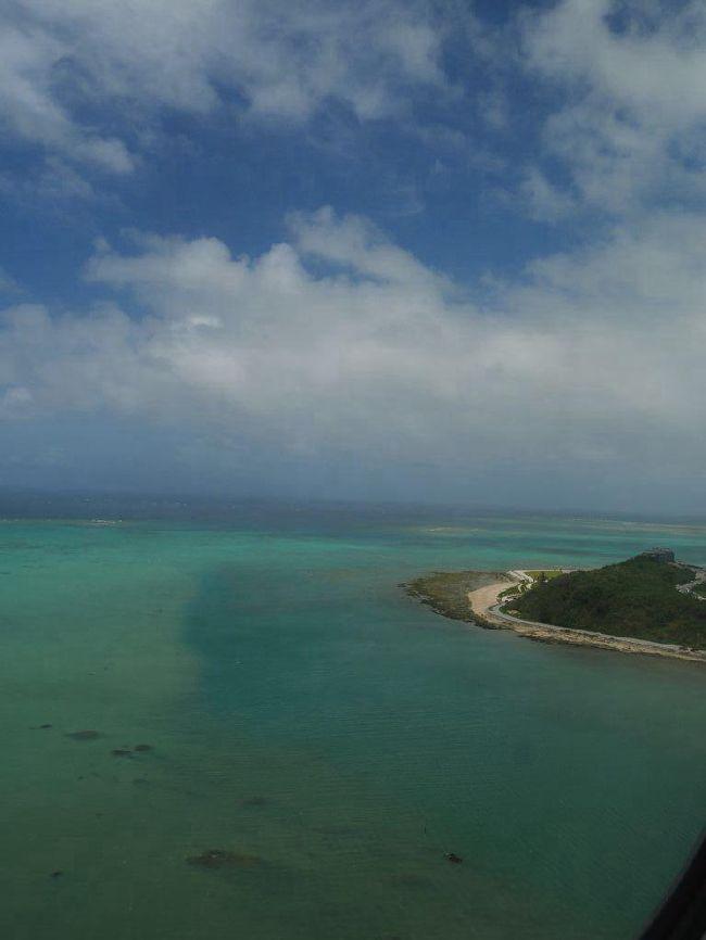去年の結婚1周年に続き今年も沖縄に。台風のため飛行機が飛ぶか不安でしたが、なんとか飛びました。