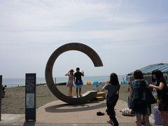 前略、K.K様 ずっとあなたが好きでした・・・・・・・Part2。夏だ!ビーチだ!海のYeah! 女一人旅in茅ヶ崎湘南鎌倉~観光編③茅ヶ崎のビーチ&鎌倉散策~