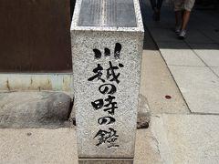小江戸 川越 時の鐘 いも恋 ねこまんま焼きおにぎり 芋太郎 みそパン