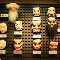 津和野・岩国・広島 神を招く悠久の舞い