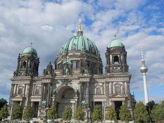 ベルリンの旅行記