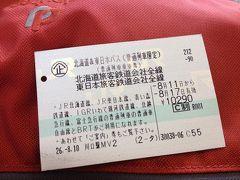北海道&東日本パス ローカル線で行く青森の旅①(盛岡前泊)