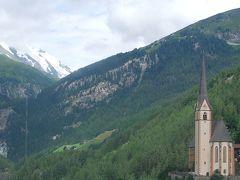 オーストリア三大名峰山麓ハイキング10日間の旅⑨ハイリゲンブルート~フランツヨーゼフ展望台