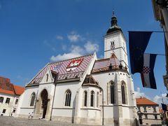 クロアチア・スロベニアの自然・歴史満喫の旅vol.2 -ザクレブ-