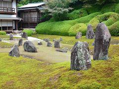 大雨の翌日の京都!2014年