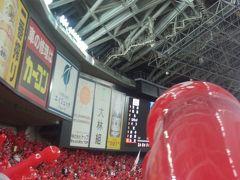 真っ赤に染まったカープの応援in大阪
