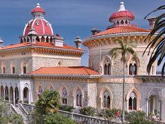魅惑のポルトガル ⑧ シントラ ★ ピンクの宮殿 Monserrate