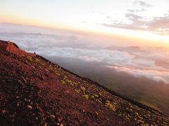 都心の海抜ゼロ地点から富士山頂まで歩く