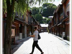 Solitary Journey [1418] 木虫籠と呼ばれる美しい出格子が残る古い街並みを歩く<金沢ひがし茶屋街&主計町茶屋街>石川県金沢市