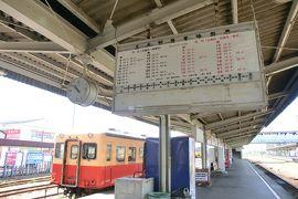 ちいさな鉄道旅 小湊鉄道といすみ鉄道