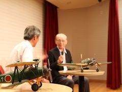 加西・鶉野飛行場展@アスティア加西(その2) 「姫路海軍航空隊の練習生たち」