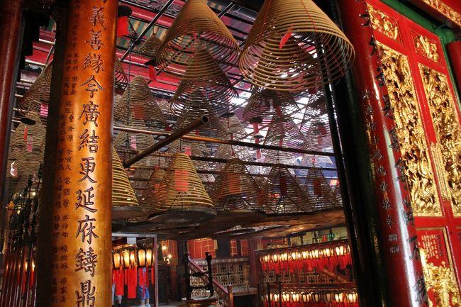 子連れ旅行 香港(その2) 香港の市街地観光をしてから、ディズニーリゾートへ行くのだ