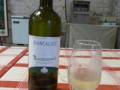 真夏の優雅な南イタリア旅行 Napoli×Puglia♪ Vol137(第9日目午前) ☆ロコロトンド(Locorotondo):ワイナリー「Cantina del Locorotondo」でロコロトンド産ワインを買う♪