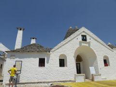 真夏の優雅な南イタリア旅行 Napoli×Puglia♪ Vol139(第9日目昼) ☆:アルベロベッロ(Alberobello):昔の豪邸「Trullo Sovrano」を見学♪