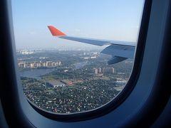 アエロフロート航空モスクワ経由でミュンヘンへ。帰路はウィーンからモスクワ経由で成田へ。