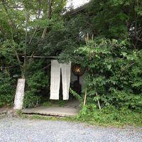 菰野の器屋と茶房 轤夢庵(ろまん)