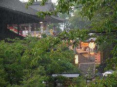 五山送り火の日、人影まばらな泉涌寺から豪雨でにぎわう清水寺へ