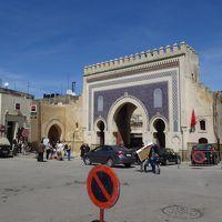 ヨーロッパ&アフリカ&アジアの旅7 ~モロッコ・フェズ~