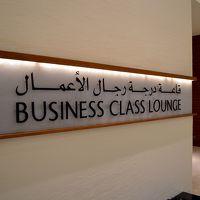 マシュリクからマグレブへ Part 3 - ドーハ乗り継ぎ&カタール航空ビジネスクラスラウンジ@ドーハ