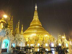 2014年8月7日~21日 ミャンマー・バンコク観光 3 ヤンゴン観光編 8月9日 ②