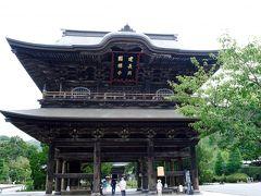 鎌倉・「鶴岡八幡宮、円応寺、建長寺御朱印めぐり」