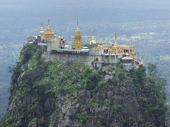 2014年8月7日~21日 ミャンマー・バンコク観光 4 ポッパ山観光編 8月10日 ①