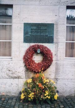 1944年7月20日 総統を暗殺せよ~総統大本営、ベルリン  付 一人でヒトラーを殺そうとした男(砂布巾のLW 第6章17)