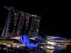 〈初シンガポール〉マンダリンオリエンタルホテル クラブルーム滞在で夜景と朝シャン満喫(^o^)