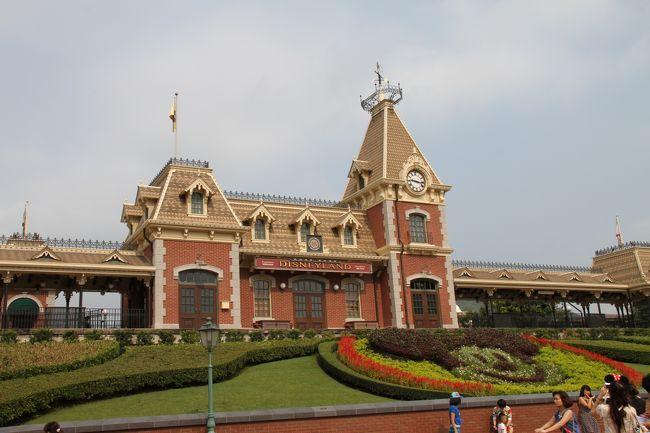 子連れ旅行 香港(その3) 香港ディズニーランドへ行くのだ