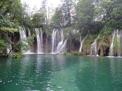 クロアチア・スロベニアの自然・歴史満喫の旅vol.3 -プリトヴィツェ湖群国立公園-