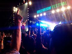 一年で一番横浜・「赤レンガ」がオススメ時期のイベント ~ Greenroom Festival 2014 ~