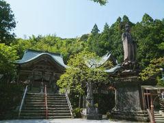 【四国八十八カ所巡り】 35番 清滝寺 クルマでの最難関